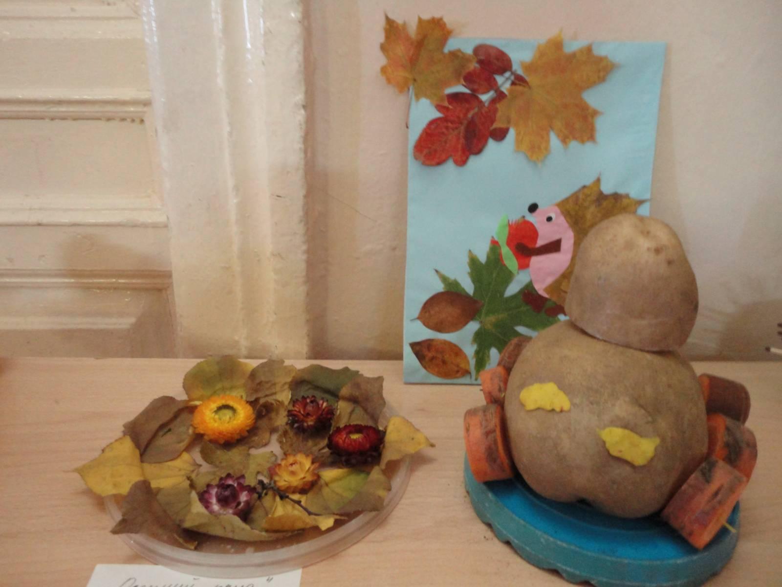 Поделки из на тему осень
